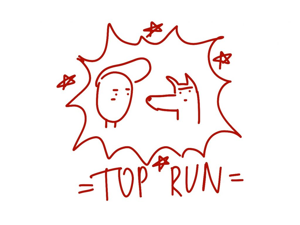 Kevin and Buddy in a sketched Top Run logo